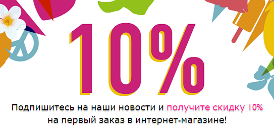 Акции THE BODY SHOP в Аксу